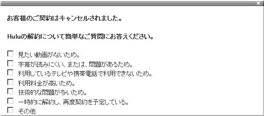 kaiyaku3_518