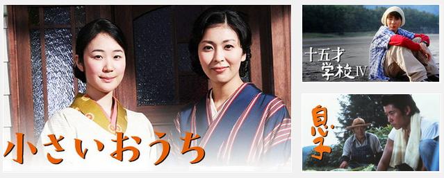 yamadayouji