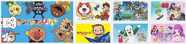 anime_kids