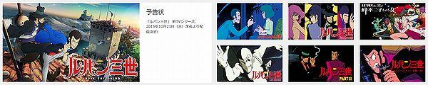 anime_rupin