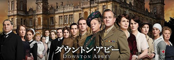 downtonabby_600